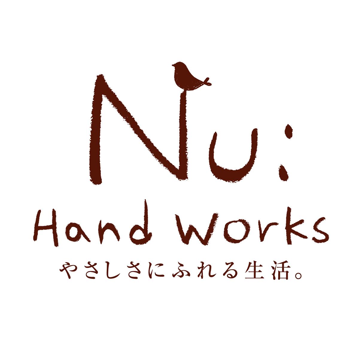Nu Hand Works ロゴマーク