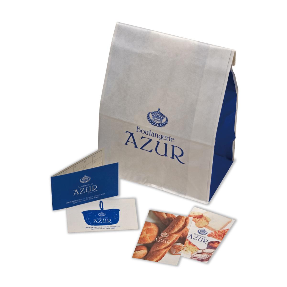 AZUR パッケージ