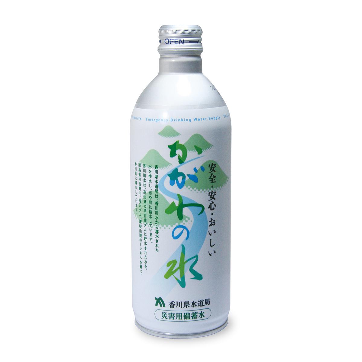 香川県水道局 かがわの水 パッケージ