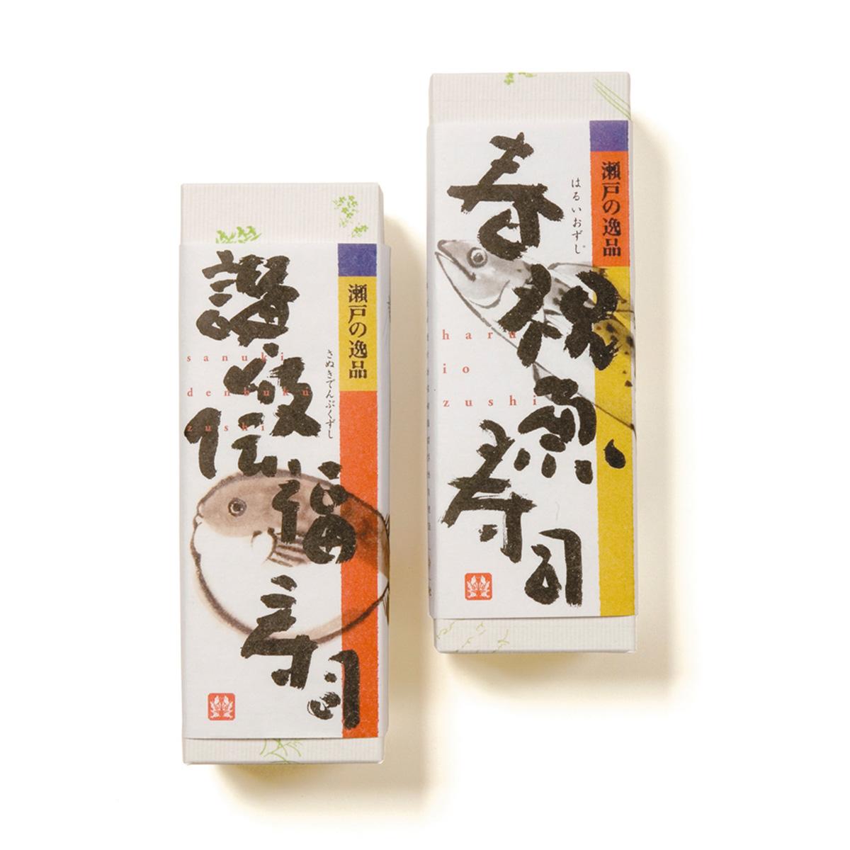 料亭二蝶 讃岐伝福寿司・春祝魚寿司 パッケージ