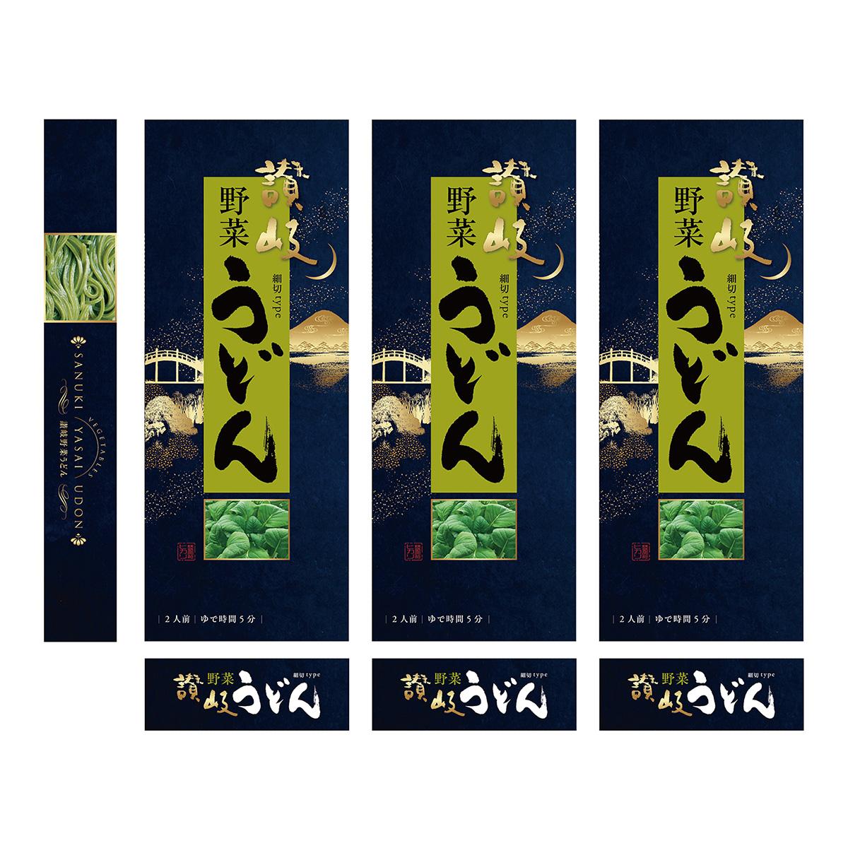株式会社ヒカリ 讃岐野菜うどん パッケージ