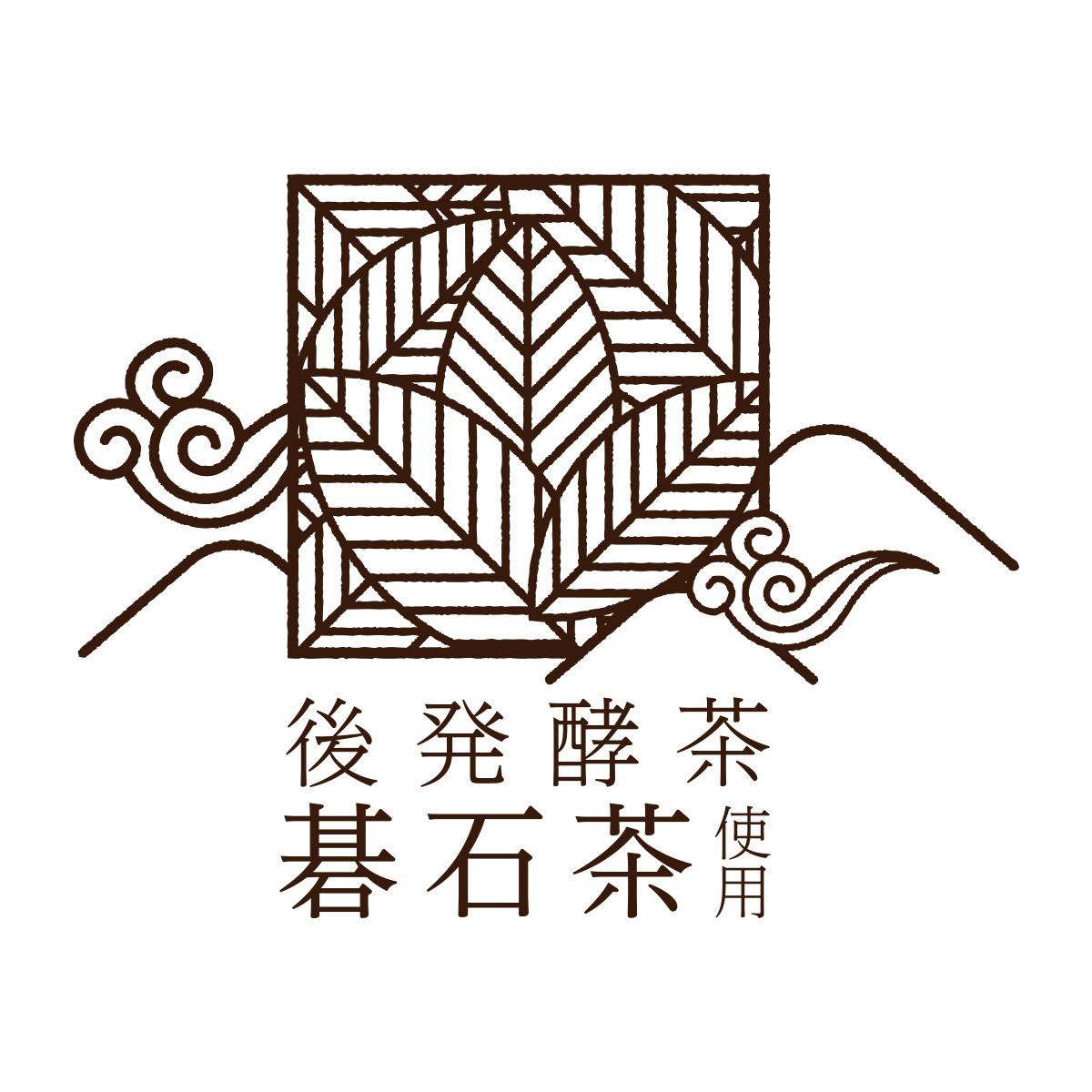 株式会社末広 碁石茶 ロゴマーク