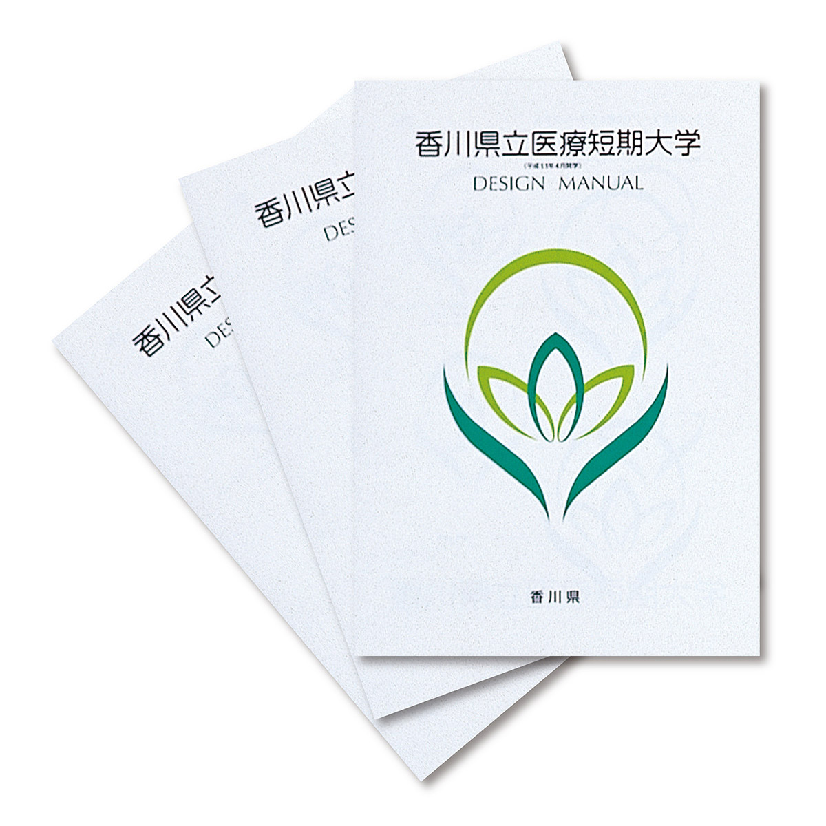 香川県立医療短期大学 ロゴマーク