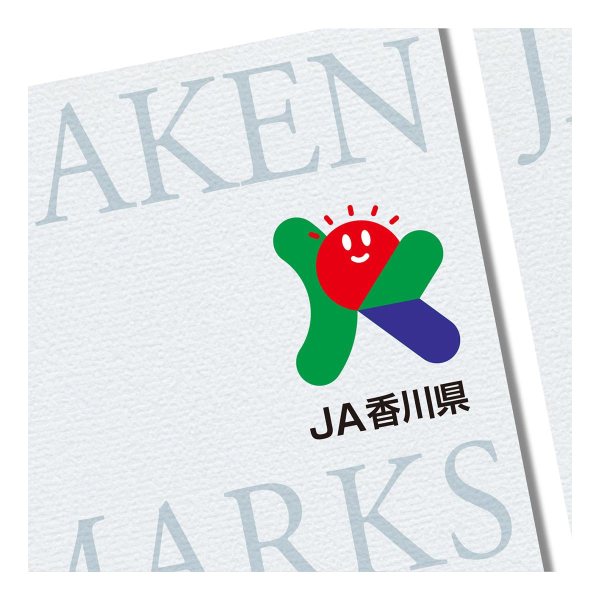 JA香川県 VI計画