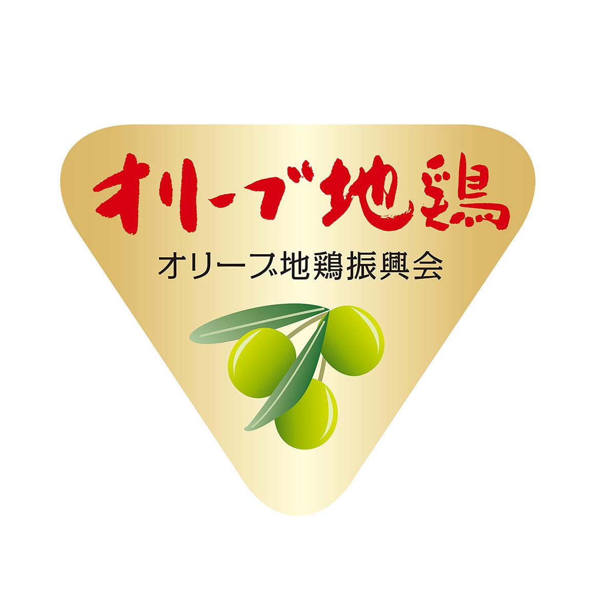 オリーブ地鶏 ブランディングデザイン