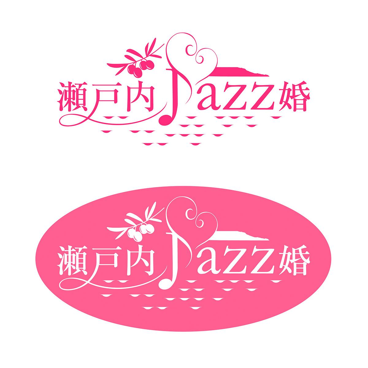 瀬戸内Jazz婚 ロゴマーク