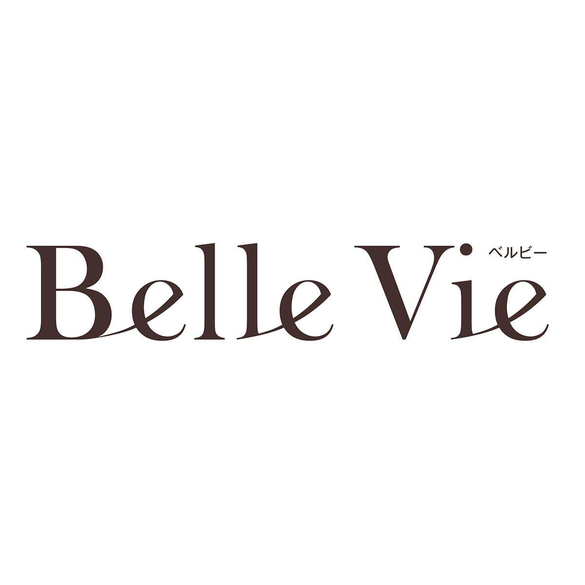 サービス付き高齢者向け住宅 Belle Vie ロゴタイプ