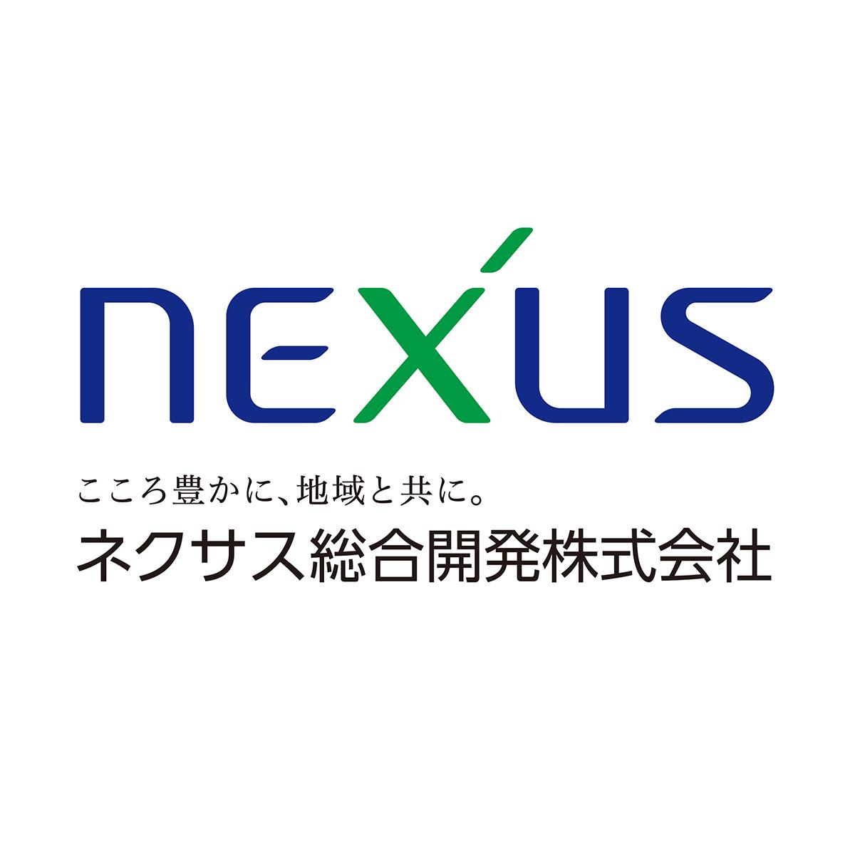 ネクサス総合開発株式会社 ロゴマーク