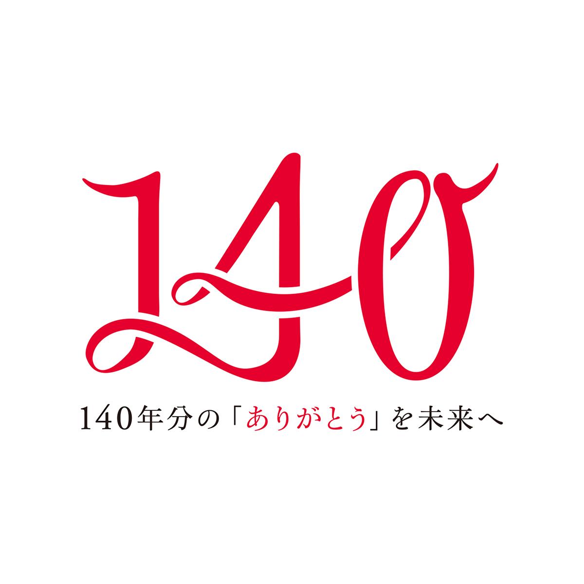 百十四銀行 140周年記念 ロゴマーク
